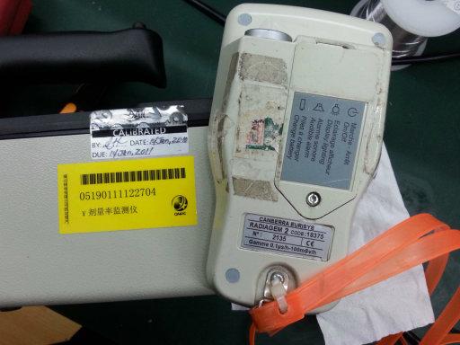 mip2f2芯片电路图